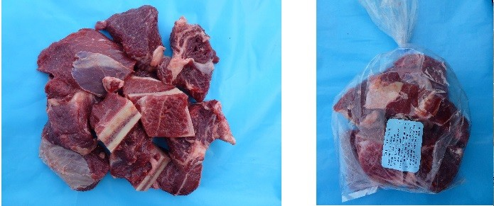 NIDOLIN Cow cutted 12 x 1 kilo-IE