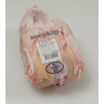 Cleaned Hen (Chicken) Regular IWP 12 x 1000 gr-NL
